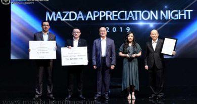 Mazda Dealer Excellence Award 2019